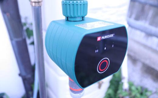 Lidl Parkside Zigbee Bewässerungscomputer